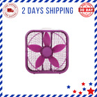 Box Fan 20 Inch 3 Quiet Speed Portable Built in Carry Handle Plastic Purple