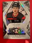 2019-20 Upper Deck Black Diamond Hockey Cards 18