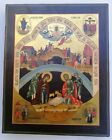 LARGE ANTIQUE 20C HAND PAINTED RUSSIAN ORTHODOX WOODEN ICON CHRISTMAS BIRTH