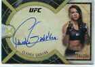 2018 Topps UFC Museum Collection MMA Cards 19