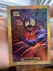 1994 Fleer Marvel Masterpieces Trading Cards 18