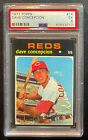Dave Concepcion Cards, Rookie Cards and Autographed Memorabilia Guide 13
