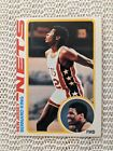Top New York Knicks Rookie Cards of All-Time 31
