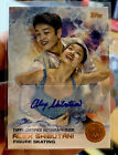 2014 Topps US Olympic and Paralympic Team and Hopefuls Trading Cards 14