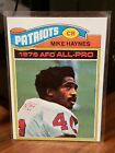 Top New England Patriots Rookie Cards of All-Time 18