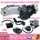 Used 150cc motor Complete Engine Air Cooled GY6 Single Cylinder 4 Stroke CVT US