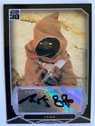 2007 Topps Star Wars 30th Anniversary Trading Cards 36