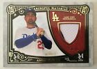 Adrian Gonzalez Rookie Cards Checklist and Guide 23