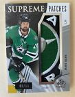 2020-21 SP Game Used Hockey Cards 28