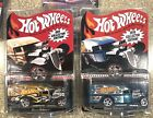 Set Hot Wheels 2011  2016 Kmart Mail In Blown Delivery Gold  Blue Real Riders