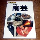 Japanese Pottery & Ceramics Instructional Book 02-2 Chawans Plates Tea Pot Bowl