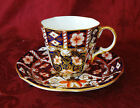 Royal Crown Derby Imari Demi Tasse Cup and Saucer #2451 Mint Condition