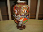 Superb Japanese Satsuma Vase-Raised Dragons & Elephants-Brown-Gold Inlay-Amazing