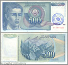 BOSNIA - P 1b - 500 Dinara 1992 - STAMPED numeral 1 - FIRST PROVISIONAL ISSUE