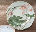 *Rare*  Fitz and Floyd LOTUS GARDEN Salad Plate *Perfect Condition*