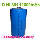 2 pcs D size 10000mAh Ni-MH Rechargeable  Battery 1.2v Blue