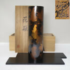 G360: Japanese copper ware flower vase with good pattern, board and signed box