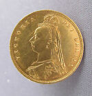 1887 22K GOLD QUEEN VICTORIA JUBILEE HEAD SHIELD BACK HALF SOVEREIGN COIN 4.4g