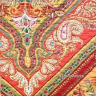 TANGIERS ORANGE Full Queen QUILT Paisley Floral Coral Yellow Green MANOR HOUSE