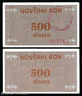 BOSNIA - P 49b - 500 Dinara - NOVCANI BON/MONETARY COUPON - Stamped NOVI TRAVNIK