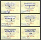 BOSNIA - SET of 6 BONS/COUPONS for BUS Transportation - Derventa - 0.50 - 10 DM