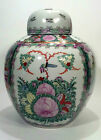 Export Chinese Famille Rose Large Covered Ginger Jar