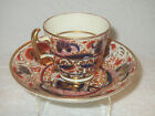 Antique Beautiful Royal Derby Imari Porcelain Cup & Saucer