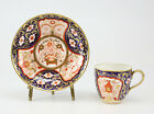 2pc English Porcelain Hand Painted Imari 2642 Pattern Cup & Saucer 19th Century