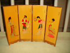 Superb Chinese Or Japanese Miniature Wall Panel-Signed & Stamped-4 Panels-Women