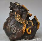 Chinese fengshui bronze gold gilt wealth Brave troops Pixiu beast animal statue