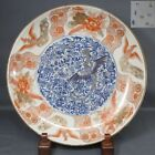 A234: Real Japanese OLD IMARI colored porcelain BIG plate with Great painting.
