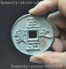 "Chinese Collect rare old Dynasty palace bronze  Ancient money coins bi"" 至正之宝"""