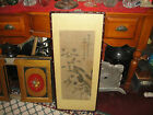 Vintage Chinese Painting On Fabric Wall Panel-Large Framed-Flowers