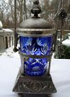 BOHEMIAN Cobalt Blue Cut to Clear Glass Self Opening PICKLE CASTER Jar