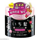 ICHIKAMI Kracie Smooth Care Herbal Premium Hair Mask BK 180g  F/S from JAPAN