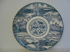 VINTAGE BLUE AND WHITE EAST STROUDSBURG, PA CENTENNIAL PLATE 1870 - 1970