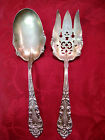 FRANK WHITING CO. ATHENE PAT'D 1898 STERLING SILVER SERVING SPOON FORK SET