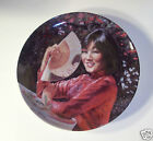 Susie Morton Collector Plate Flirtation Beautiful World Limited Edition