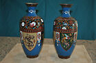 Pair of Japanese Hand Painted Bronze Cloisonné Enamel Vases
