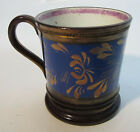 Staffordshire Early 1800s Copper Lustre Blue Floral TULIP Cup Mug Shaving NR yqz