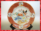 1800s Japanese Plate Hichozan Asian Oriental Tray Flower Imperial Brocad Tree HP