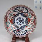 E948: Real Japanese OLD IMARI colored porcelain bowl with dragon painting.