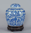 FINE 18th Century Blue White Chinese Ginger Jar Water Chi Dragon
