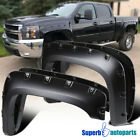 07-13 Silverado 1500 4PC Smooth Paintable Pocket Rivet Style Fender Flares