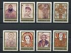 35813 POLAND 1971 MNH Frescoes from Faras Cathedral