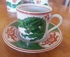 Fitz and Floyd 1975 vintage Dragon Crest Demitasse Cup & Saucer (1 each) NICE