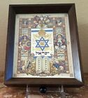 A MUSIC BOX BY THORENS WITH LITHO FROM ARTHUR SZYK ~ HATIKVAH