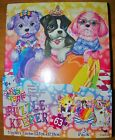 New Lisa Frank Puppy Love  Puzzle Keeper Set 3 Pack Stickers