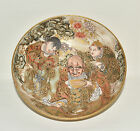 Antique Japanese Satsuma Porcelain Bowl Marked
