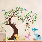 Wall Decal Jungle Series Choose Yours DIY Removable Sticker Perfect Baby Shower